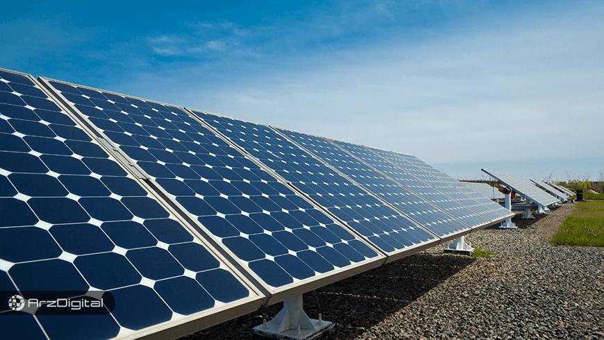 مزرعه خورشیدی 20 مگاواتی استرالیا جهت ماینینگ