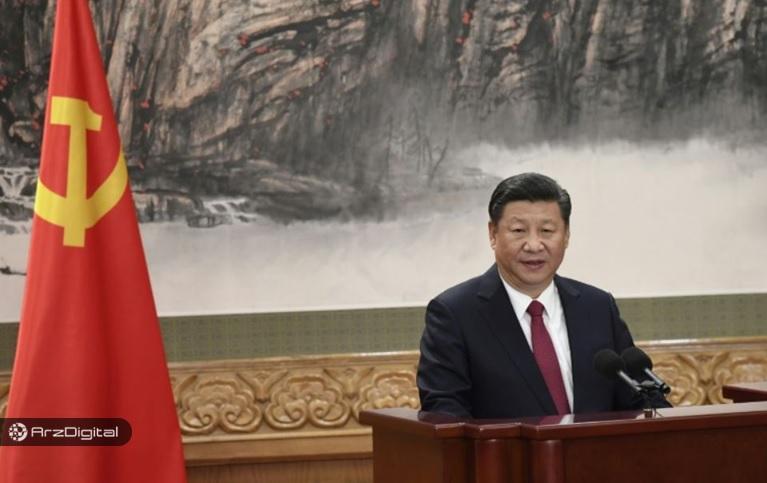 رئیس جمهور چین: بلاک چین بخشی از انقلاب فناوری است