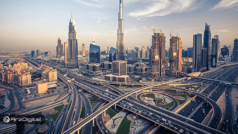 دوبی، در صدد تبدیل شدن به پایتخت بلاک چین جهان!