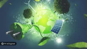 ساختن زمینی سبزتر با بلاک چین !
