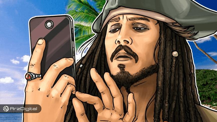 گوشیهای هواوی با کیف پول ارز دیجیتال عرضه میشوند
