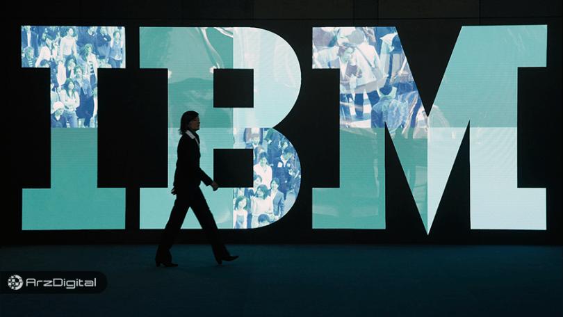 برنامه اشتغال زایی بزرگ IBM در حوزه بلاک چین
