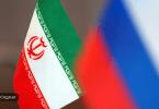 پیشنهاد ایران مبنی بر استفاده از ارز دیجتال در تجارت با روسیه!