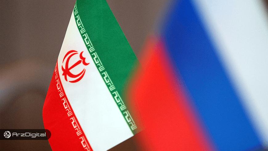 پیشنهاد ایران برای استفاده از ارز دیجیتال در تجارت با روسیه