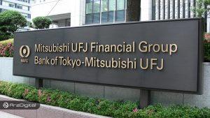 بزرگترین بانک ژاپن درصدد استفاده از بلاک چین است