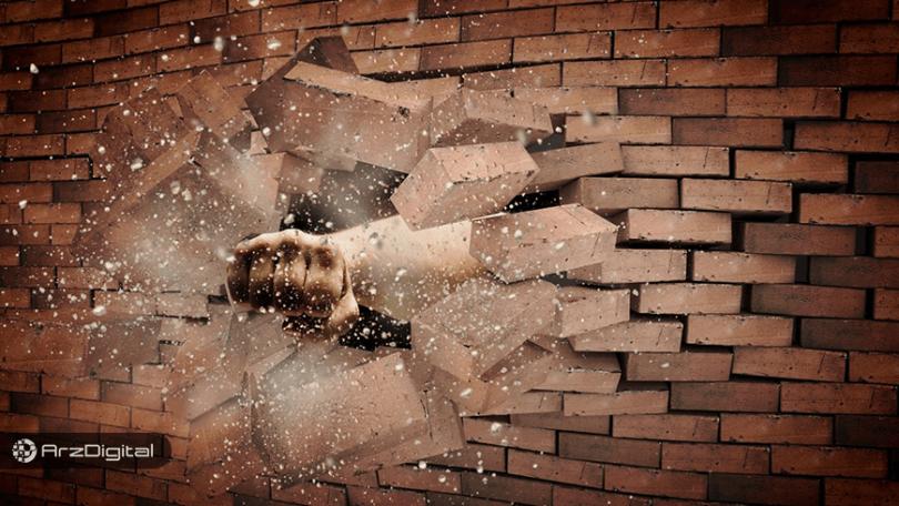 پیوست: بلاکچین، زنجیری که دیوارها را میشکند!