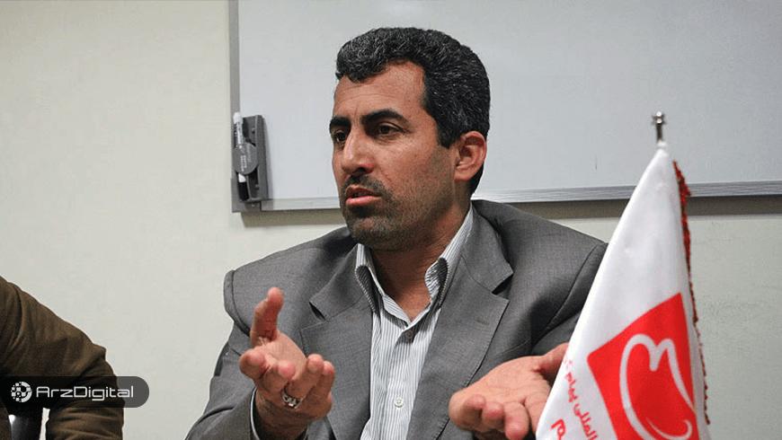 پورابراهیمی: ایرانیان تاکنون 2.5 میلیارد دلار ارز دیجیتال خریدهاند، باید به فکر ساخت ارز دیجیتال ملی باشیم!