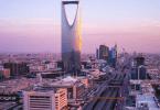 دلیل همکاری عربستان سعودی با استارتآپهای حوزه بلاک چین چیست؟