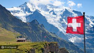 سوئیس در صدر کشورهای دوستدار بلاک چین