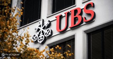 بزرگترین بانک سوئیس با ترید ارزهای دیجیتال مخالف است
