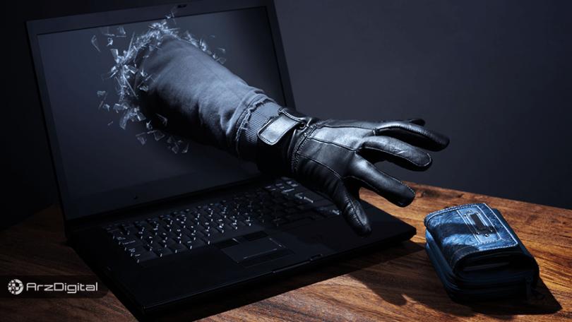 9 راه مهم امن کردن رایانه برای حفاظت از داراییهای دیجیتال