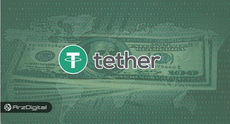 کمپانی تتر 250 میلیون دلار سکه جدید ایجاد کرد