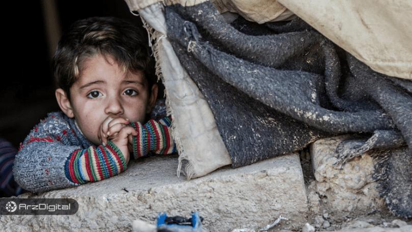 یونیسف توسط استخراج ارزهای دیجیتال به کمک کودکان سوریه میرود