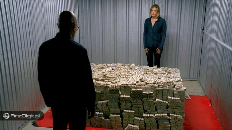 نایب رییس کمیسیون بازار پول: در آیندهای دور اسکناس حذف خواهد شد