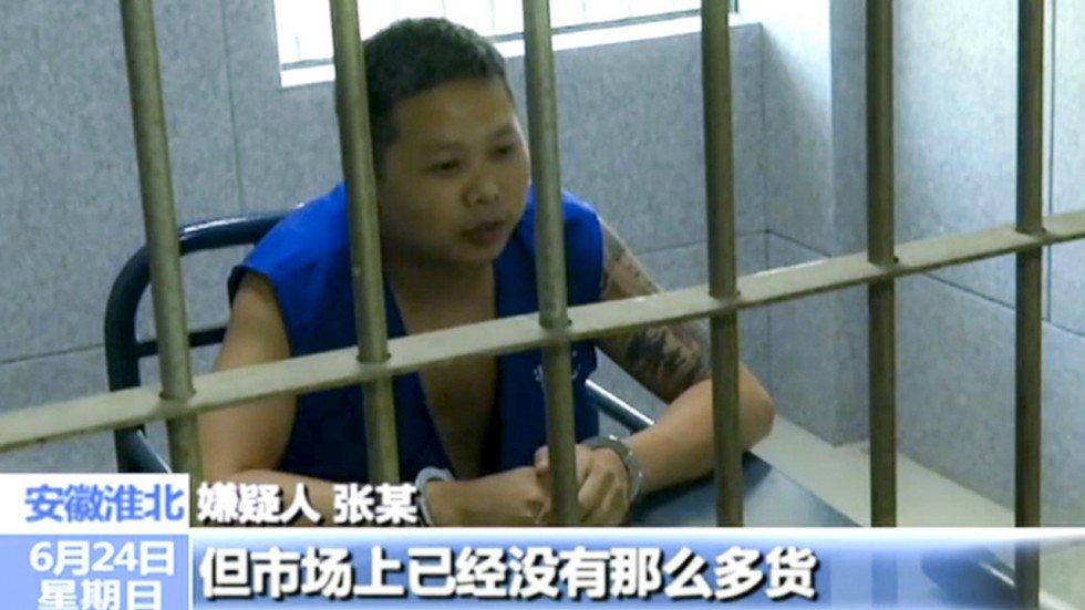 دستگیری کلاهبردار 15 میلیون دلاری دستگاههای استخراج بیت کوین در چین