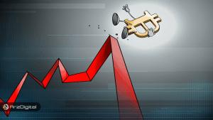 یکشنبه خونین ارزهای دیجیتال: سقوط بیت کوین به زیر 7,000 دلار