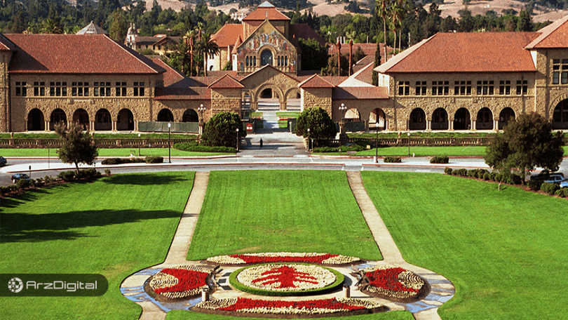 Stanford university building blockchain reaserch center