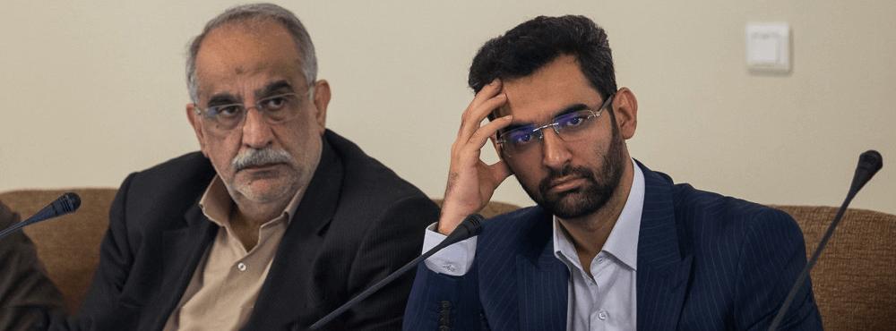 نیاز امروز اقتصاد ایران، ارز دیجیتال است