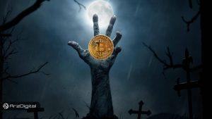 برایان کلی: کاهش قیمت بیت کوین به معنای مرگ آن نیست