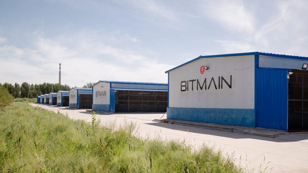 ارزش شرکت بیت مین (Bitmain) به 12 میلیارد دلار رسید !