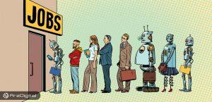 چرا هوش مصنوعی انفجاری در شغلهای جدید ایجاد خواهد کرد؟