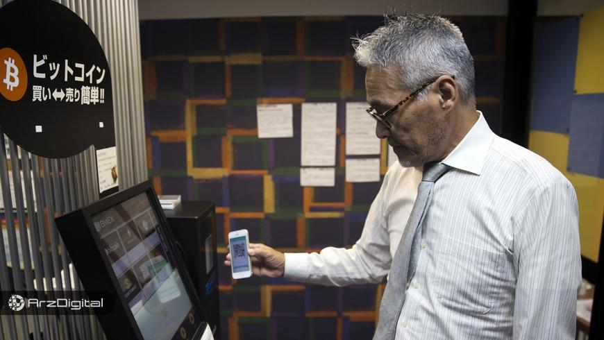 دورههای آموزشی ارزهای دیجیتال برای سالخوردگان ژاپنی برگزار میشود !