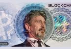 جان مکافی یک ارز دیجیتال فیزیکی عرضه میکند