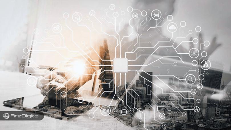 هوش مصنوعی، یادگیری ماشینی و بلاک چین: ابزارهایی برای افزایش اعتماد در دادهها