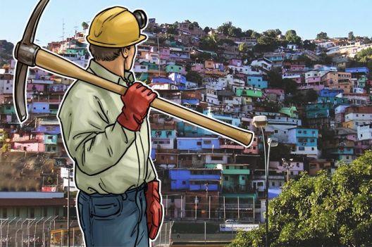 واردات تجهیزات استخراج ارز دیجیتال به ونزوئلا ممنوع شد