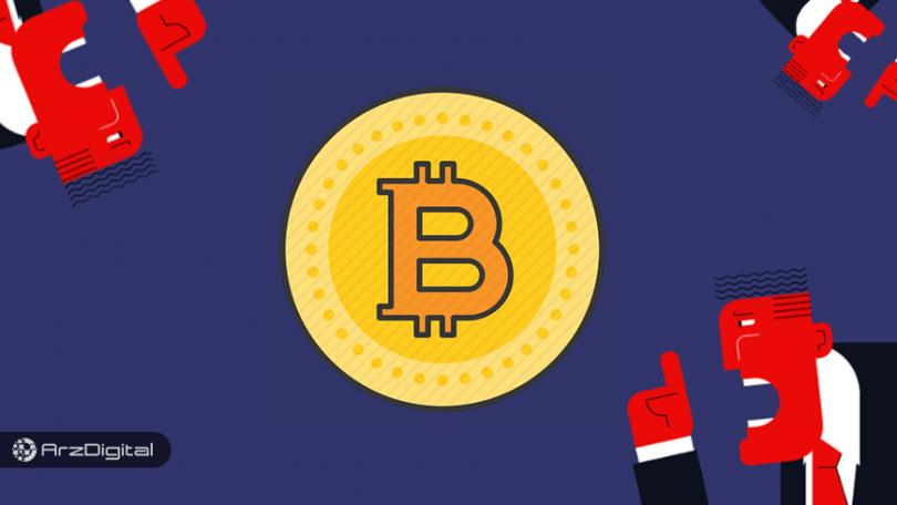 چرا بانکها از ارزهای دیجیتال متنفرند؟