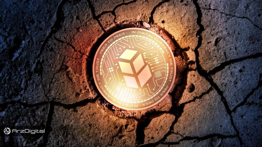 سرقت بیش از ۱۳ میلیون دلار ارز دیجیتال در هک پلتفرم بنکور (Bancor)!