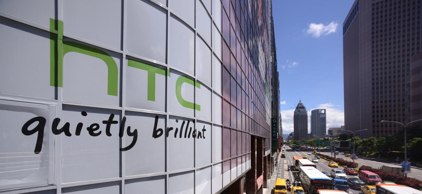 تلاش HTC برای خروج از بحران توسط گوشی مبتنی بر بلاک چین