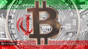 محمدی : ارز دیجیتال دولتی راهحل مناسبی نیست