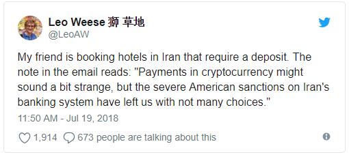 هتلهای ایرانی برای دور زدن تحریمها بیت کوین را میپذیرند !