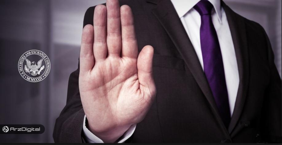 برای دومین بار SEC درخواست برادران وینکلواس را برای پذیرش ETF بیت کوین رد کرد !