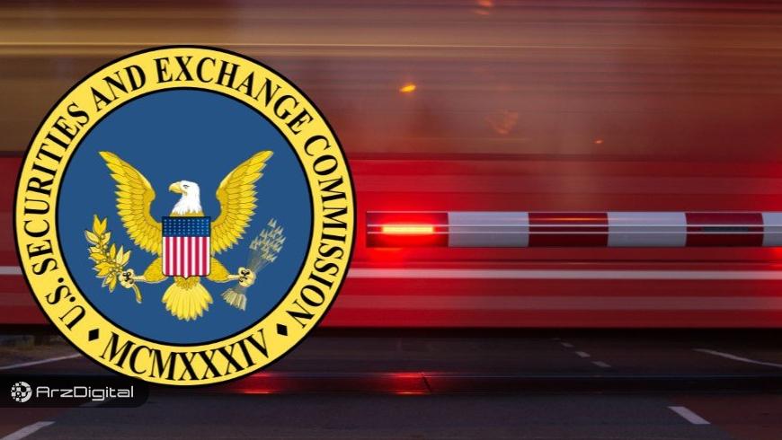 تصمیم SEC برای ETF بیت کوین به تاخیر افتاد !