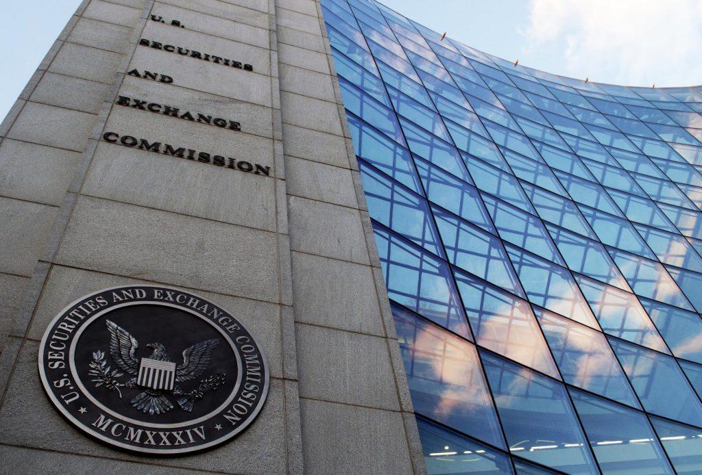 چرا SEC تا به حال دو بار از پذیرش ETF برای بیت کوین خودداری کرده است؟