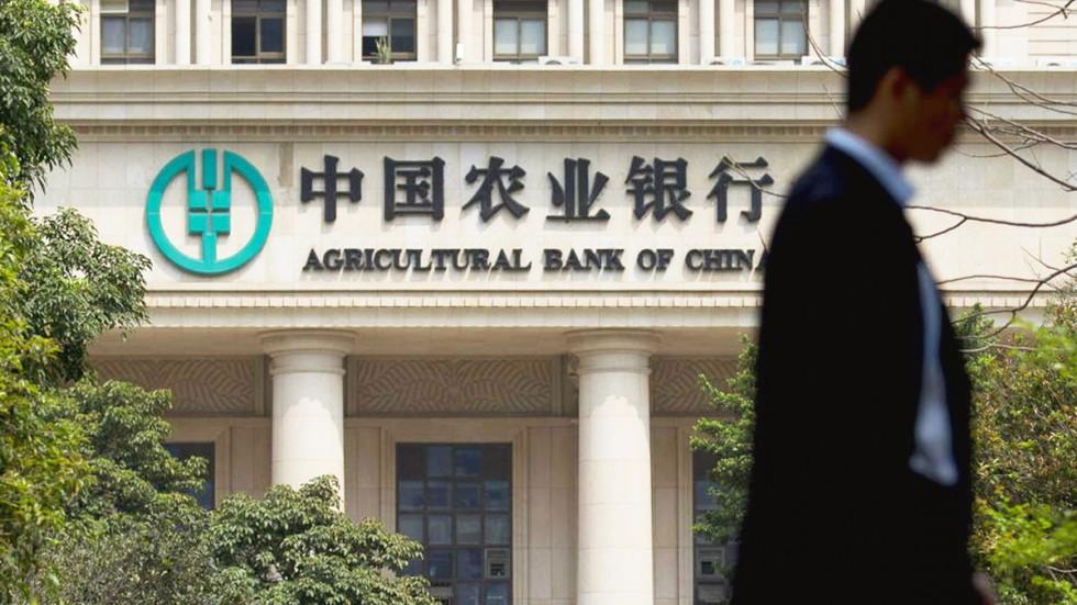 چهارمین بانک بزرگ جهان، اولین وام روی بلاک چین را صادر کرد !