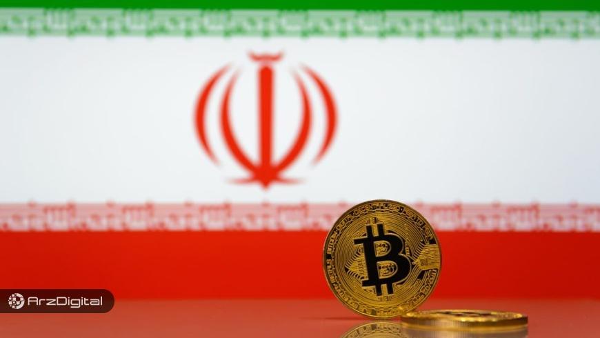 ضوابط ارزهای دیجیتال در ایران تا دو هفته دیگر ارائه میشود !