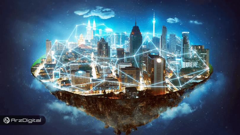 بلاک چین به ده روش شهرهای هوشمند را دگرگون میکند!