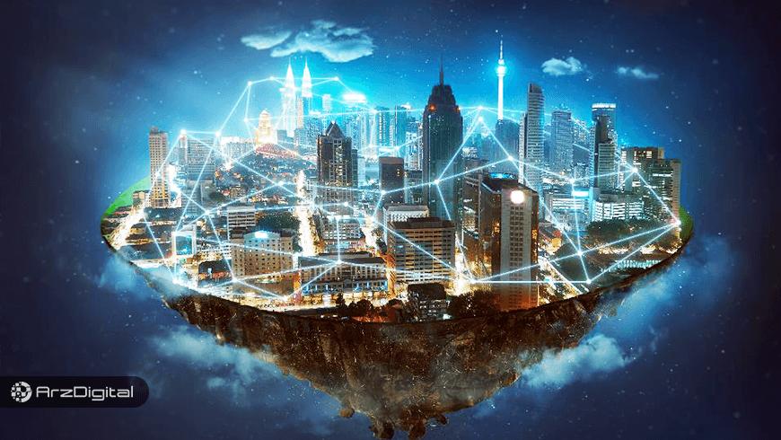 نقش پر رنگ بلاک چین در شهرهای هوشمند آینده!