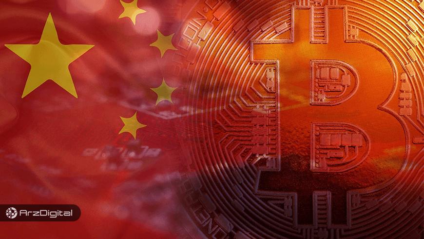 مروری بر داستان ارزهای دیجیتال در کشور چین