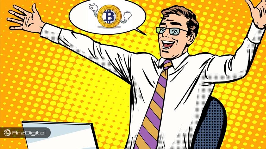 بخش سوم رازهای تریدینگ: پیروزی در بازارهای نزولی ارزهای دیجیتال