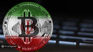 نخستین ارز دیجیتال ملی معرفی شد !