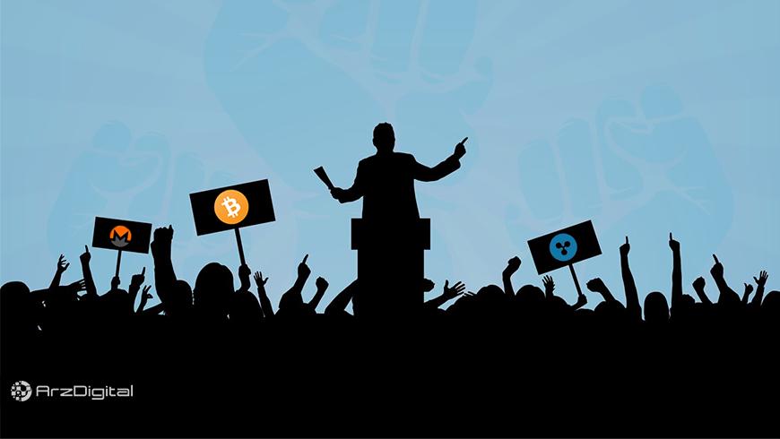 نظر مکاتب سیاسی مختلف درباره ارزهای دیجیتال چیست؟