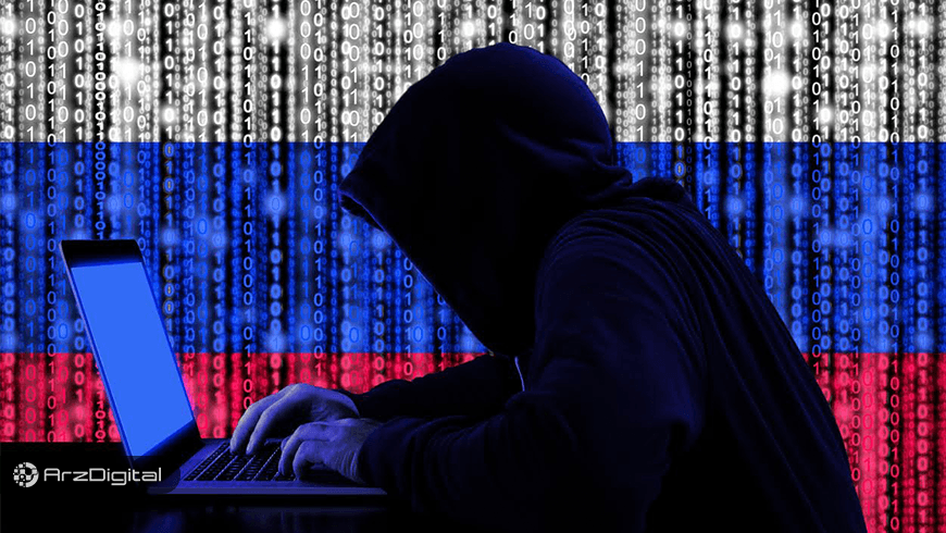 استفاده هکرهای روسی از بیت کوین برای دخالت در انتخابات آمریکا