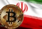 بلاتکلیفی وضعیت مصادره 500 بیت کوین ایرانیان توسط دولت فدرال آمریکا