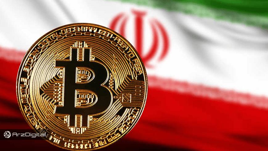 بلاتکلیفی وضعیت مصادره ۵۰۰ بیت کوین ایرانیان توسط دولت فدرال آمریکا