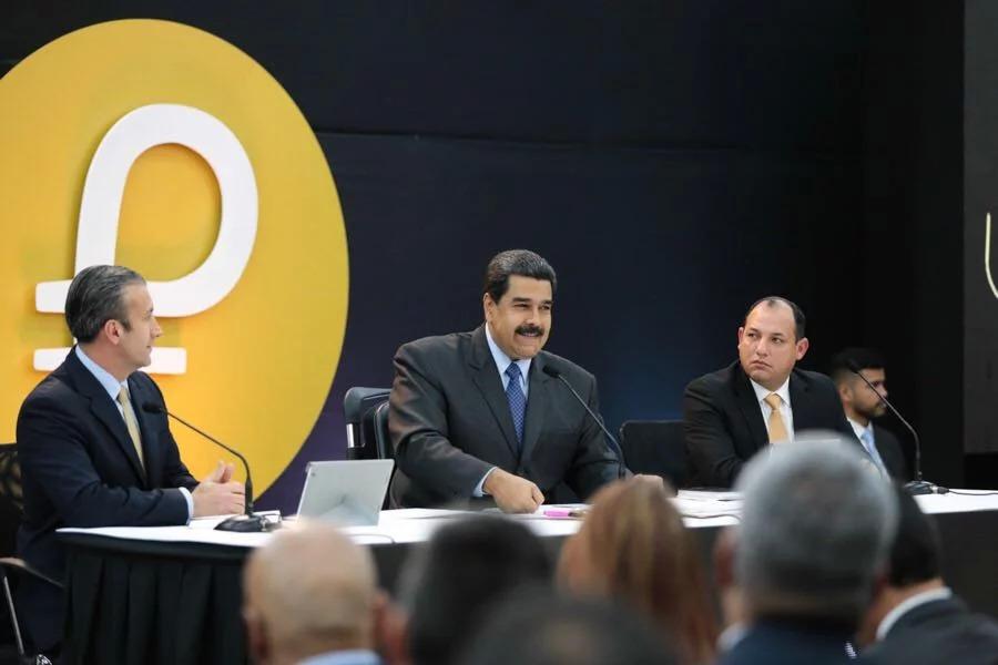 ارز دیجیتال پترو واحد پولی جدید ونزوئلا میشود !