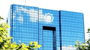روز پرکار بانک مرکزی درباره ارز دیجیتال: چهار سیاست اصلی تا پایان ماه اعلام خواهد شد